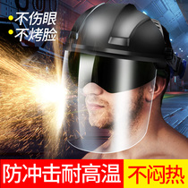 Transparent protective mask welding anti-splash Face Polish anti-dust mask cooking anti-oil splash full face protection cover