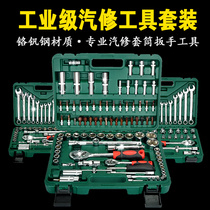 Auto Repair Tool Set socket wrench set quick ratchet wrench tool set Repair Tool Set