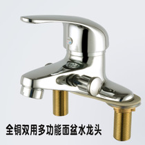 Single double-hole double-use basin faucet bathroom with shower sprinkler hot and cold water basin washbasin Faucet Set