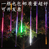 Solar Taobao meteor shower led lamp colorful hanging tree flashing lamp decorative lamp outdoor waterproof tree lamp Indoor
