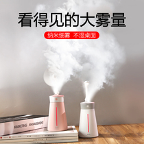 Double-think humidifier small home mute bedroom mini baby Air Office large capacity student dormitory indoor USB Desktop Cute wireless hydrating face portable car power