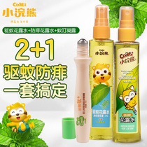 Baby Raccoon removes rashes floral outdoor mosquito bites anti-itching condensation portable children spray mosquito repellent liquid