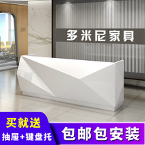Company front desk custom simple modern paint reception desk bar shaped custom high-end creative cash register