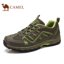 () Camel outdoor hiking shoes men and women breathable wear-resistant non-slip low-cross-country hiking shoes net shoes