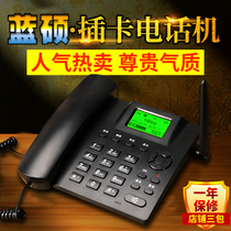 LAN Shuo Telecom Mobile Unicom wireless base WCDMA-3G network 4G card wireless landline card phone