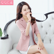 Seven-point sleeve striped small suit female short coat 2019 spring dress New Korean version slimming casual suit Top
