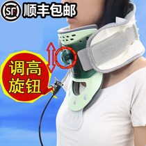 Inflatable Cervical Tractor Home protection cervical spine correction fixator stretching cervical spondylosis adult neck pain Bracket