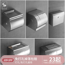 Bathroom waterproof toilet paper towel toilet roll paper box paper tube bathroom toilet paper towel rack free punch creative