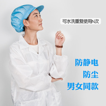 Long paragraph work clothes gown dirty dust-proof clothing dust-free clothes anti-static warehouse Porter men and women