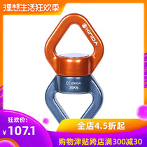 Xinda outdoor climbing caster fixed connector Rotary connector rope anti-knotting wheel diverting pulley
