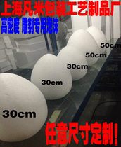 Original custom foam board foam cylinder cone system products foam crafts foam ball and so on