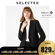 SELECTED silade new with wool temperament commuter one button blazer female SIG) 419472506