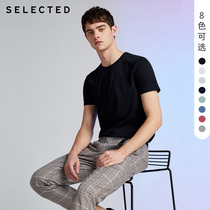 Pre-selected silade new cotton knit stretch basic men's short-sleeved T-shirt S) 420201501