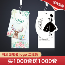 Tag custom clothing store logo logo custom men and women childrens clothing bags price small label card printing design custom price tag custom generic tag card production brand label