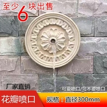 Exterior sandstone embossed European-style flower plate background round can spray outdoor flower plate pendant decoration sculpture art