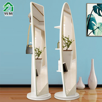 Simple full-length mirror floor mirror bedroom three-dimensional large mirror mobile rotating mirror girls home dressing mirror