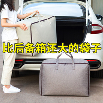 Storage bag finishing bag clothes packing bag quilt bag storage bag quilt moving artifact luggage bag