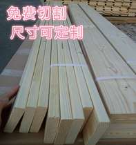 Solid wood bed bed wood 1 8 M 1 5 M solid wood pine square wood bed beam horizontal bed board support
