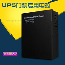 Nachi UPS Access Control dedicated power chassis access control 5A backup power supply UPS power access control transformer