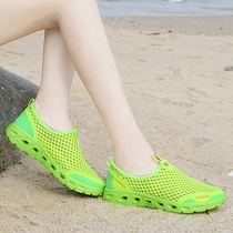 Summer lightweight traceability shoes womens net face wading outdoor beach couple beach tidal breathable anti-skid drifting shoe Girl