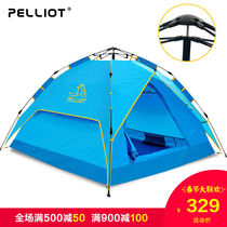 Bercy and outdoor camping tent double multiplayer double-decker camping Tour rain field automatic tent
