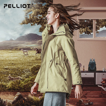Bercy and outdoor charge clothes female tide card three in one autumn and winter plus velvet thickened medium and long windbreaker windproof clothes