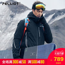Bercy and outdoor ski suit men winter double Board travel sports jacket professional thickening warm breathable cotton suit
