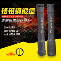 Open sleeve head 22mm 24mm woodworking electric wrench sleeve lengthened 200mm sleeve
