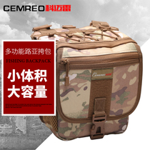 Comail multi-functional outdoor bag road Asia waist bag mountaineering bag bag fishing bag fishing bag fishing bag