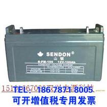 Shanton battery 12volt-120 Lead acid maintenance-free 12v120ahups battery EPS special price