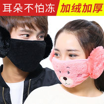 Ear mask two-in-one warm winter mask thickening men and women children winter riding face care