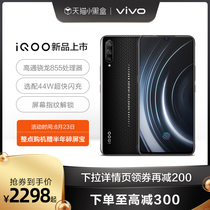 (8 23 Nouveau 6 sans intérêt)vivo iQOO Qualcomm Snapdragon 855 processeur full screen fingerprint smart game mobile phone official vivoiqoo vivo nouveau