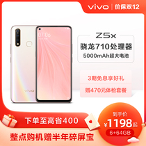 vivo Z5x pole full screen Qualcomm Snapdragon 710 big battery smart phone official genuine mobile phone new vivoz5x limited edition S5 z3x