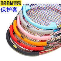 Taj Badminton Racket Frame booster protection sleeve aggravated strip energy sleeve racket Wrist Force trainer Counterweight Bar