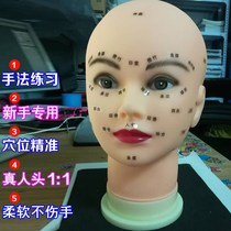 Dummy head massage beauty model head human face tool simulation beauty salon mold face hair salon facial