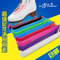 Imported nylon color skate sets of new products cold ice sets of multi-function adjustable figure skating protective sleeve