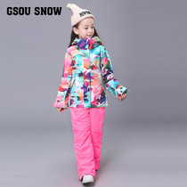 gsou snow childrens ski suit suit color camouflage girls ski suit childrens parent-child wear