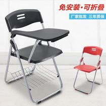 Folding chair living room balcony chair backrest cushion office car Siamese casual simple table combination simple writing