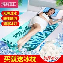 Ice pad mattress single student dormitory ice pillow non-non-water bedding bed cool pad cooling artifact summer cushion
