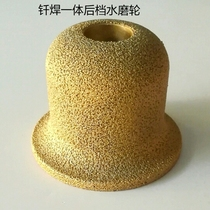 Quartz stone table after retaining one brazing grinding wheel 75 diameter round bottom knife