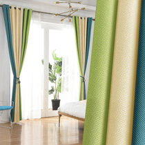 Nordic cotton linen thick stitching curtains finished simple modern bedroom living room solid color full shade custom ins