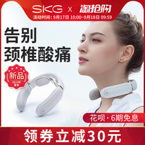 SKG cervical massage shoulder and neck massage instrument smart neck instrument rich package hot neck instrument men and women gifts