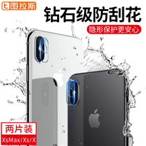 Apple X Lens film iPhoneX phone XS rear camera iPhone protection ring iPhoneXsMax Steel film camera all-inclusive iPhoneXMax anti-fall iPhoneXS back film Max