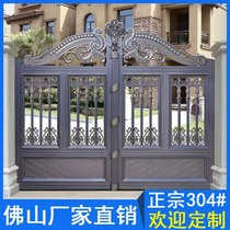 European-style aluminum courtyard door Villa door garden door into the courtyard door electric door Unit School door