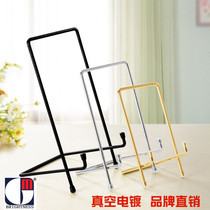BRIGHTNESS simple iron porcelain plate bracket photo frame certificate crafts base plate bracket direct sales