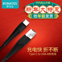 Roman Type-c mobile phone original data cable charging fast filling line Xiaomi Huawei P10p9 glory Samsung S8