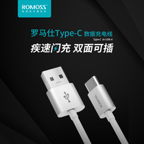 Rome Type-C Android data cable Huawei extended phone Xiaomi eat chicken charging cable Samsung elbow fast charge