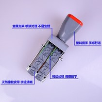 Extra large 2 digit adjustable 0-9 digit combination seal number archive production date scroll wheel printed carton file