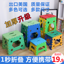 Plastic folding stool portable childrens small chair thickening adult train small bench stool simple home