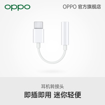 Headphone adapter Type-C to 3 5mm connector (for Find X series)